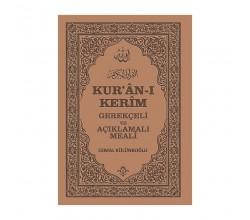Kur'an-ı Kerim Gerekçeli ve Açıklamalı Meali 1224